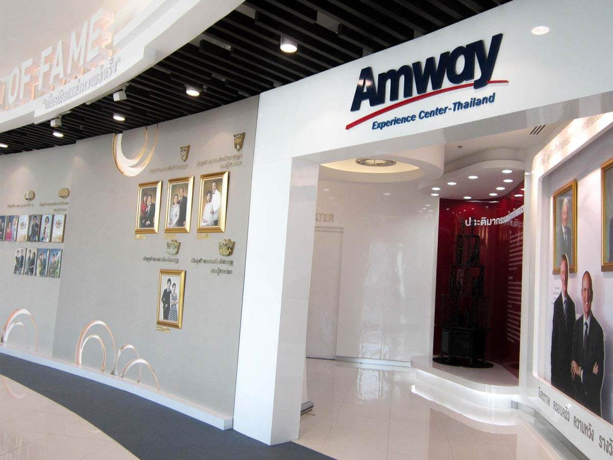 amway_Excellent_Workplace_0005_9experience center